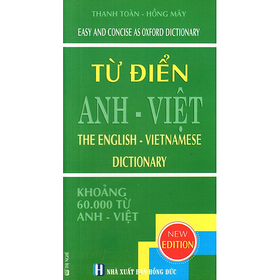 Từ Điển Anh – Việt (Khoảng 60.000 Từ)