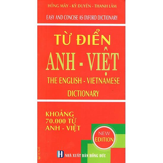 Từ Điển Anh – Việt (Khoảng 70.000 Từ)