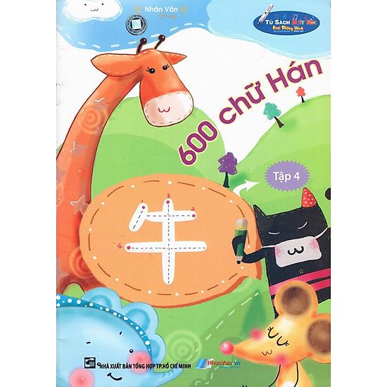 [Download sách] 600 Chữ Hán (Tập 4)