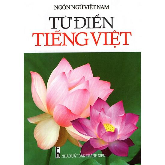 Từ Điển Tiếng Việt (Minh Trí) – Sách Bỏ Túi