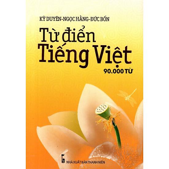 Từ Điển Tiếng Việt (90.000 Từ) - Sách Bỏ Túi