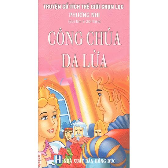 Truyện Cổ Tích Thế Giới Chọn Lọc: Công Chúa Da Lừa