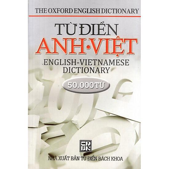 Từ Điển Anh – Việt (50.000 Từ) – Sách Bỏ Túi