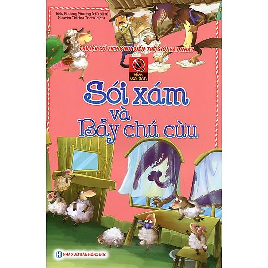 [Download Sách] Vườn Cổ Tích - Sói Xám Và Bảy Chú Cừu