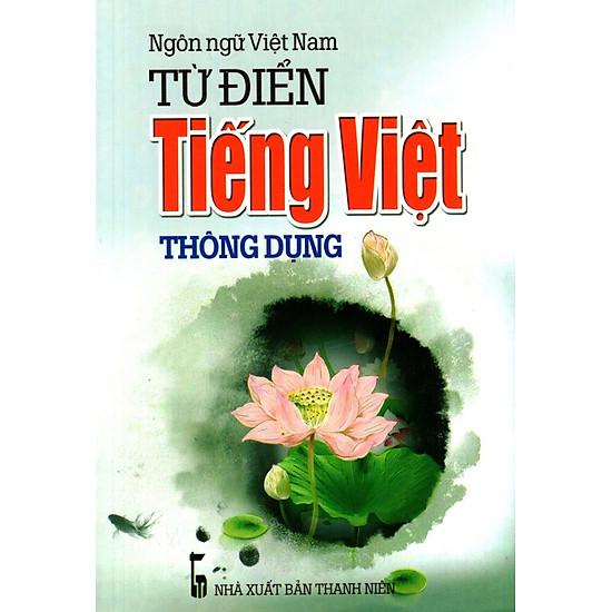 Từ Điển Tiếng Việt Thông Dụng (2016 – Minh Trí) – Sách Bỏ Túi