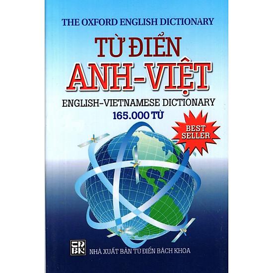 Từ Điển Anh – Việt (165.000 Từ) (2014 – Minh Trí) – Sách Bỏ Túi