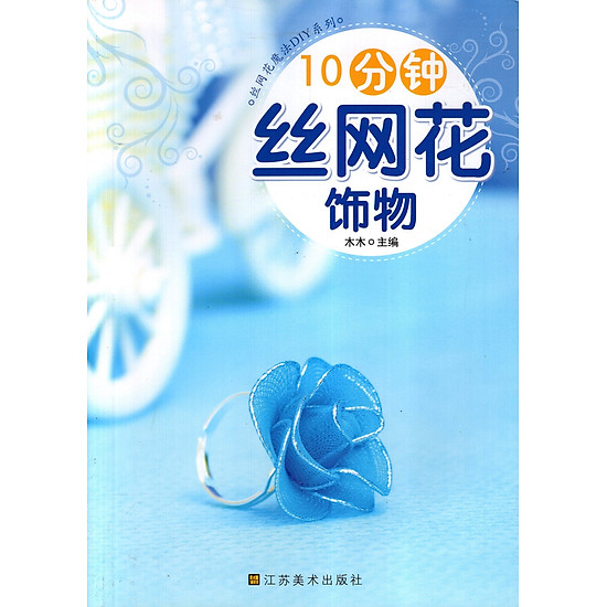 Catalogue Hoa Voan 3 Mẫu (Xanh)