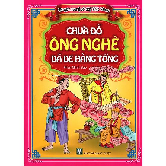 [Download Sách] Truyện Tranh Cổ Tích Việt Nam - Chưa Đỗ Ông Nghè Đã Đe Hàng Tổng
