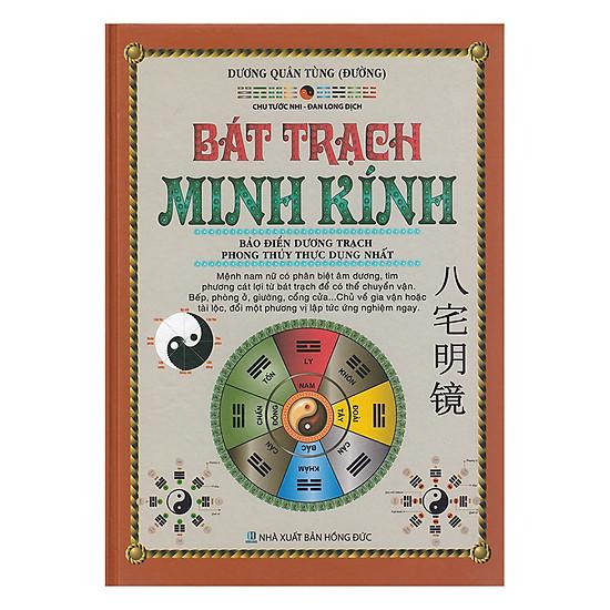 [Download sách] Bát Trạch Minh Kính (ML)