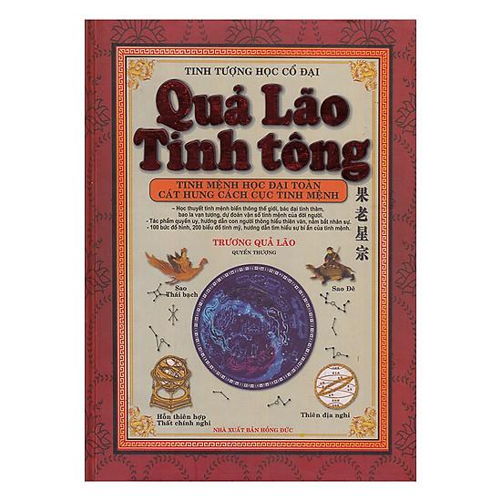 [Download sách] Quả Lão Tinh Tông - Quyển Thượng