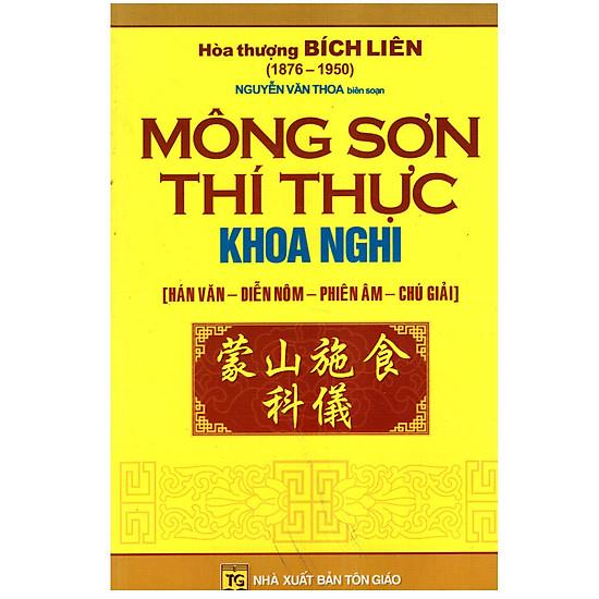 [Download Sách] Mông Sơn Thí Thực Khoa Nghi (Hán Văn - Diễn Nôm - Phiên Âm - Chú Giải)