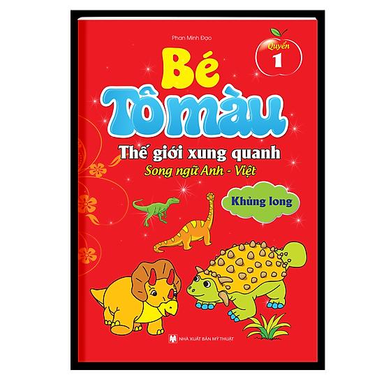 Bé Tô Màu Thế Giới Xung Quanh Song Ngữ Anh-Việt – Khủng Long (Quyển 1)