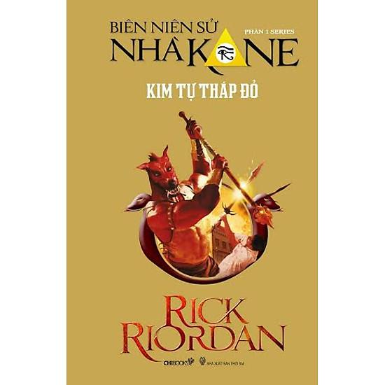 Series Biên Niên Sử Nhà Kane - Phần 1: Kim Tự Tháp Đỏ (Tái Bản 2014) - EBOOK/PDF/PRC/EPUB