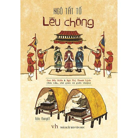 Lều Chõng (Minh Long)