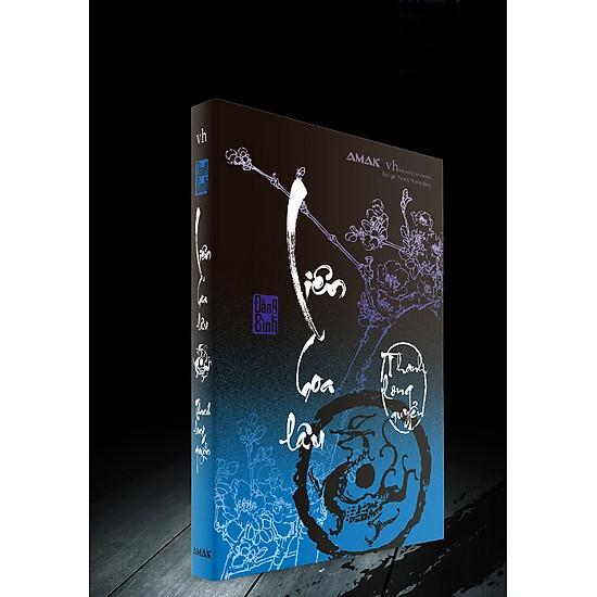 Liên Hoa Lâu (Tập 3): Thanh Long Quyển