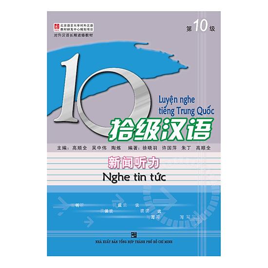 Luyện Nghe Tiếng Trung Quốc: Nghe Tin Tức - Cấp 10 (Không Kèm CD)