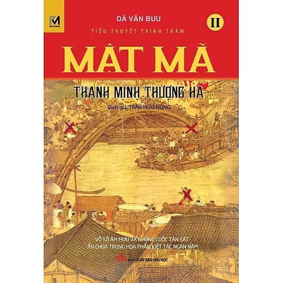 Mật Mã Thanh Minh Thượng Hà (Tập 2)