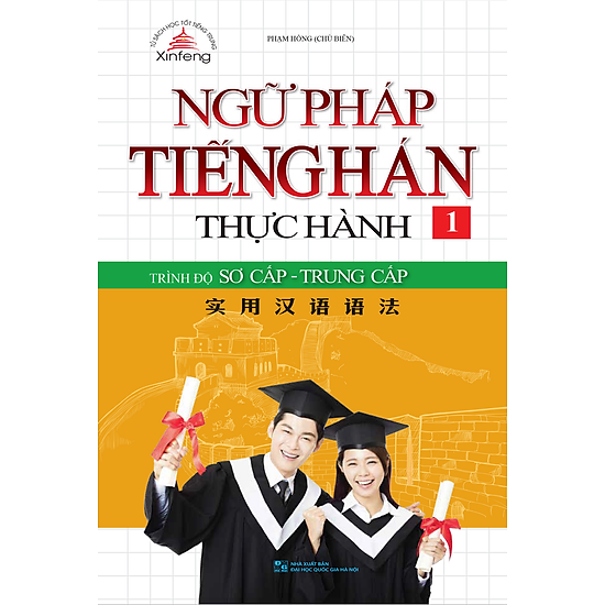 Ngữ Pháp Tiếng Hán Thực Hành (Tập 1) – Trình Độ Sơ Cấp – Trung Cấp