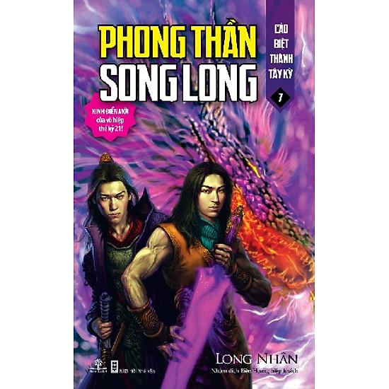 Phong Thần Song Long – Tập 7 : Cáo Biệt Thành Tây Kỳ