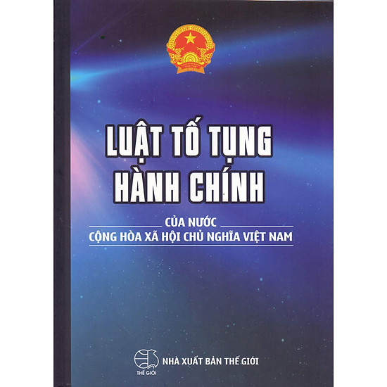 Luật Tố Tụng Hành Chính Của Nước Cộng Hòa Xã Hội Chủ Nghĩa Việt Nam (2016)