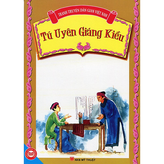 Tú Uyên Giáng Kiều - Tranh Truyện Dân Gian Việt Nam