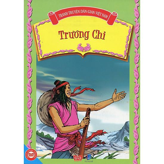 Trương Chi - Tranh Truyện Dân Gian Việt Nam
