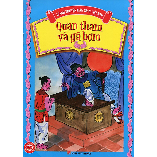 [Download sách] Quan Tham Và Gã Bợm - Tranh Truyện Dân Gian Việt Nam