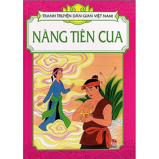 Nàng Tiên Cua - Tranh Truyện Dân Gian Việt Nam (2013)