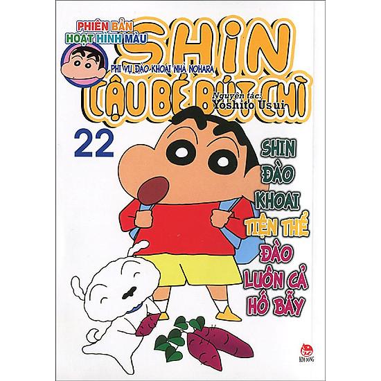 Shin – Cậu Bé Bút Chì (Hoạt Hình Màu) – Tập 22 (Tái Bản 2015)