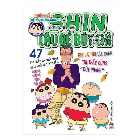 Shin - Cậu Bé Bút Chì (Hoạt Hình Màu) - Tập 47