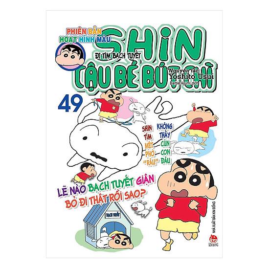 Shin - Cậu Bé Bút Chì (Hoạt Hình Màu) - Tập 49