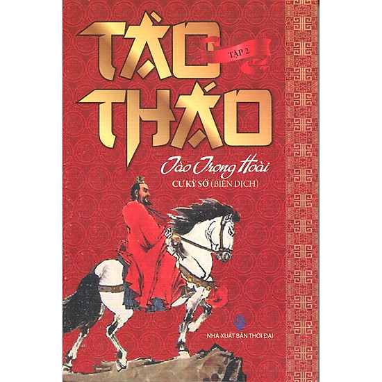 Hình ảnh download sách Tào Tháo (Tập 2)