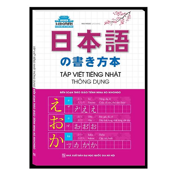 Hikari – Tập Viết Tiếng Nhật Thông Dụng