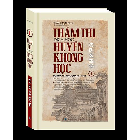 [Download Sách] Thẩm Thị Dịch Học Huyền Không Học (Tập 1)