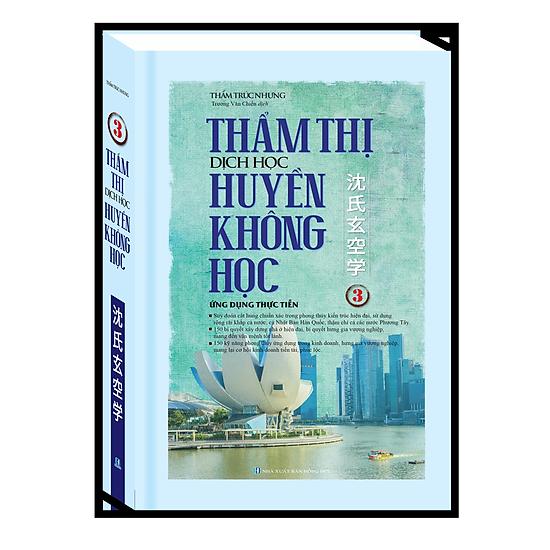 [Download Sách] Thẩm Thị Dịch Học Huyền Không Học (Tập 3) (Bìa Cứng)