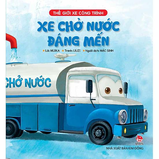 Thế Giới Xe Công Trình - Xe Chở Nước Đáng Mến - EBOOK/PDF/PRC/EPUB