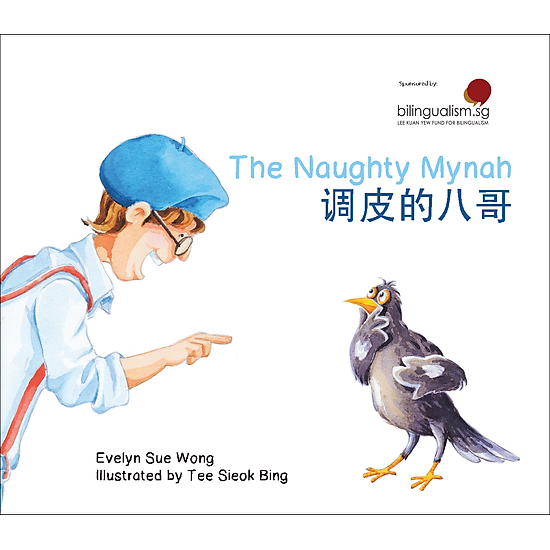 The Naughty Mynah – Mynah Láu Cá