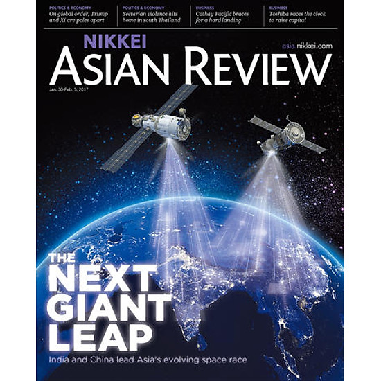 Nikkei Asian Review: The Next Giant Leap – 55