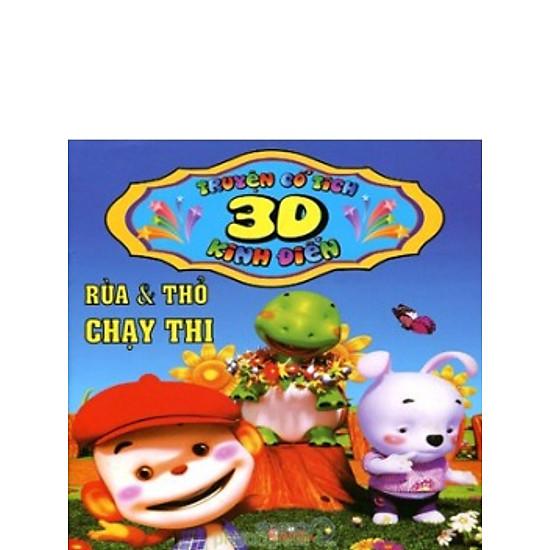 Truyện Cổ Tích 3D: Rùa Và Thỏ Thi Chạy (Bìa Xốp)