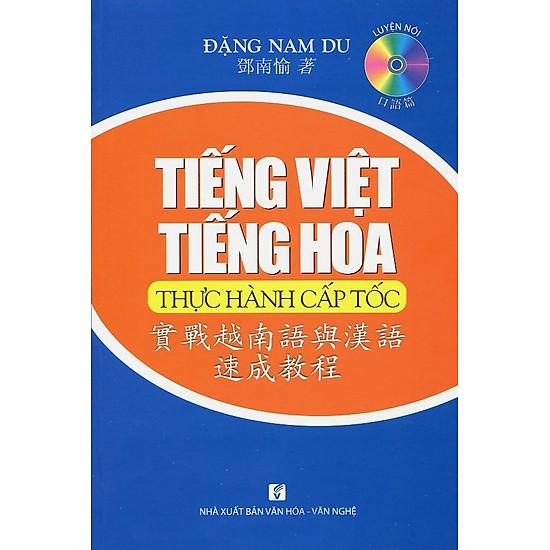 Tiếng Việt - Tiếng Hoa Thực Hành Cấp Tốc (Kèm 1CD)