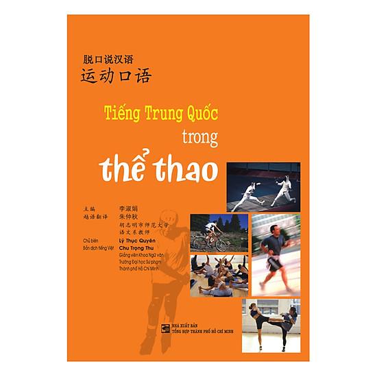 Tiếng Trung Quốc Trong Thể Thao (Kèm CD)