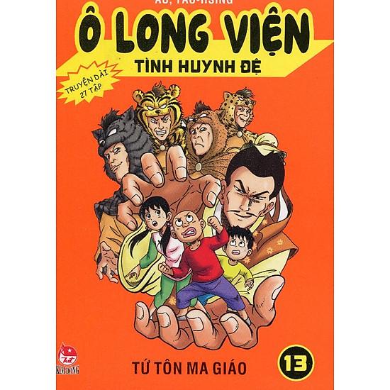 Ô Long Viện Tình Huynh Đệ - Tập 13