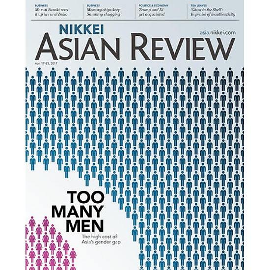 Nikkei Asian Review: Too Many Men - 66