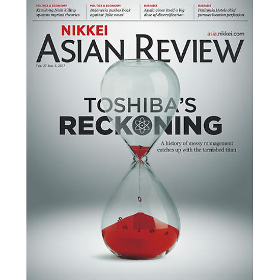 Nikkei Asian Review: Toshiba′s Reckoning – 59