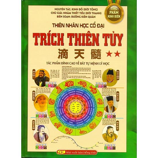 Download sách Thiên Nhân Học Cổ Đại - Trích Thiên Tủy (Tập 2)