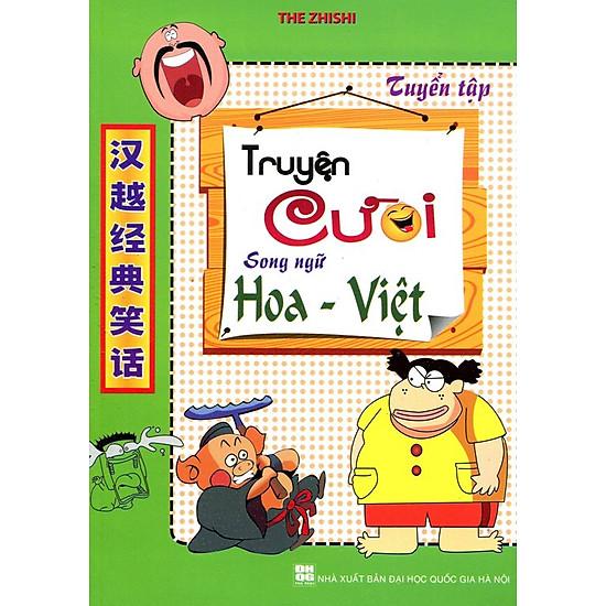 Truyện Cười Song Ngữ Hoa – Việt (Tái Bản)