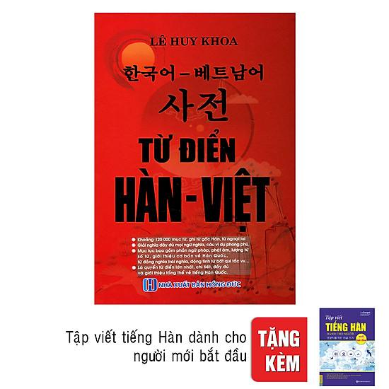 [Download Sách] Từ Điển Hàn - Việt (Tặng Kèm Cuốn Tập Viết Tiếng Hàn Dành Cho Người Mới Bắt Đầu)