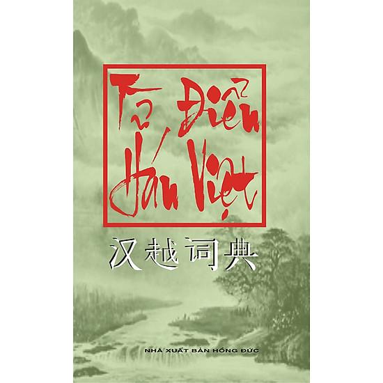 [Download sách] Từ Điển Hán - Việt