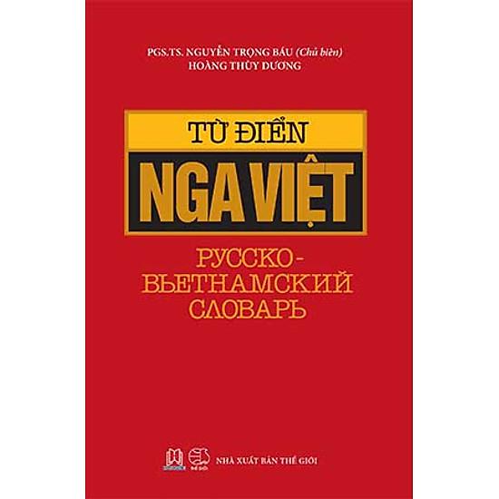 Từ Điển Nga – Việt