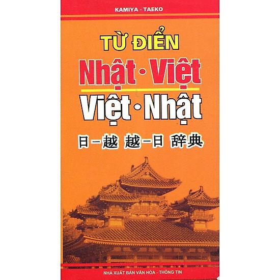 Từ Điển Nhật – Việt, Việt – Nhật (Tái Bản)